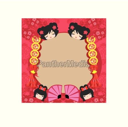 kokeshi puppen cartoon charakter schoene abstrakte
