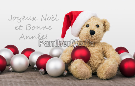 christmas card merry christmas happy new