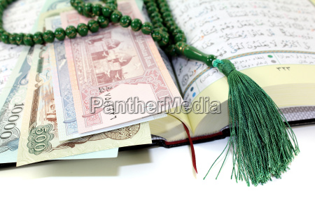 whipped koran with afghanistanischer currency