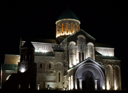 cathedral of kutaisi georgia europe
