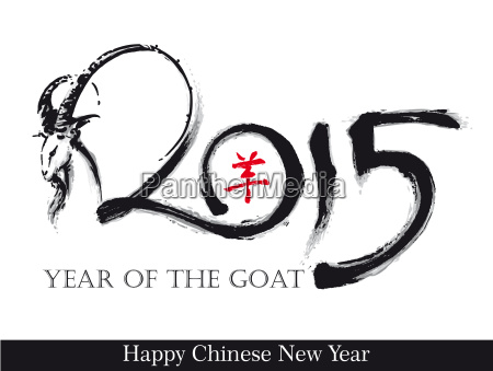 goat 2015 n year of the