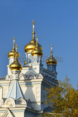 daugav orthodoxe kathedrale