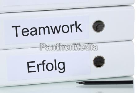 mit teamwork und team zum erfolg