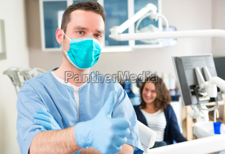 portrait of a young attractive dentist
