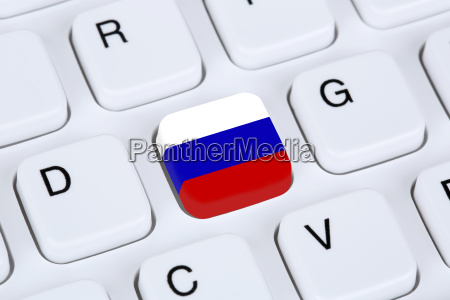 flagge oder fahne von russland auf