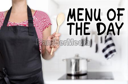 menue of the day koechin haelt