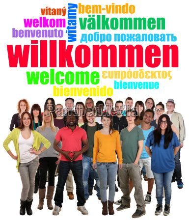 multicultural people group of young people