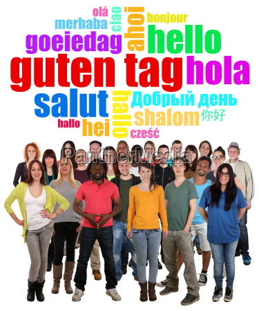 multicultural great people group of young