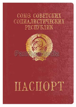 sowjetpassport