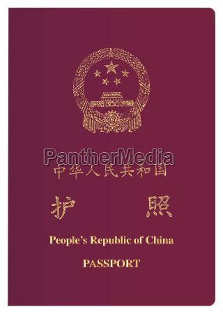 chinesischer pass