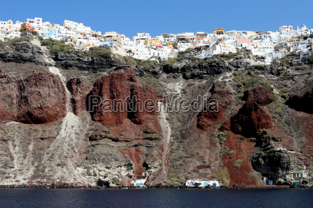 view of fira and the volcanic