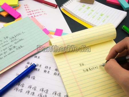 schreiben neuer sprache mandalin