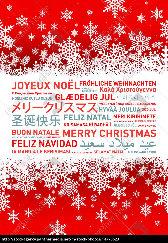 Karte Weihnachten.Lizenzfreies Bild 14778623 Frohe Weihnachten Karte Von Der Welt
