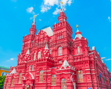 moscow state historical museum of russia