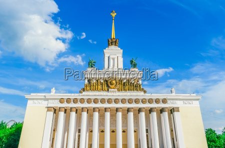 central pavilion on vdnkh moscow russia
