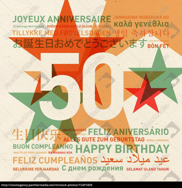 50 Geburtstag Karte.Lizenzfreies Bild 15491809 50 Geburtstag Alles Gute Zum Geburtstag Karte Aus Der Ganzen