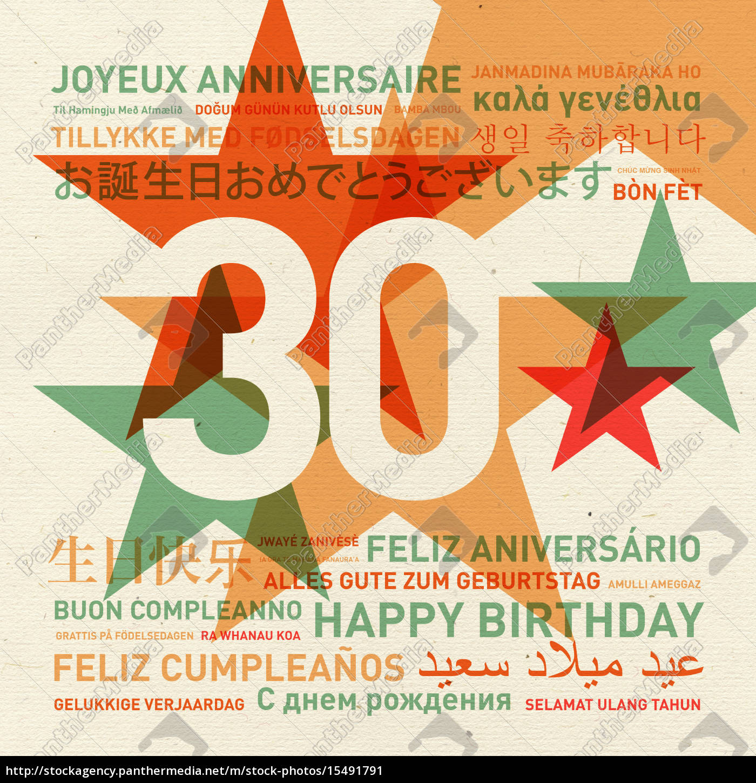 30 Geburtstag Alles Gute Zum Geburtstag Karte Aus Der