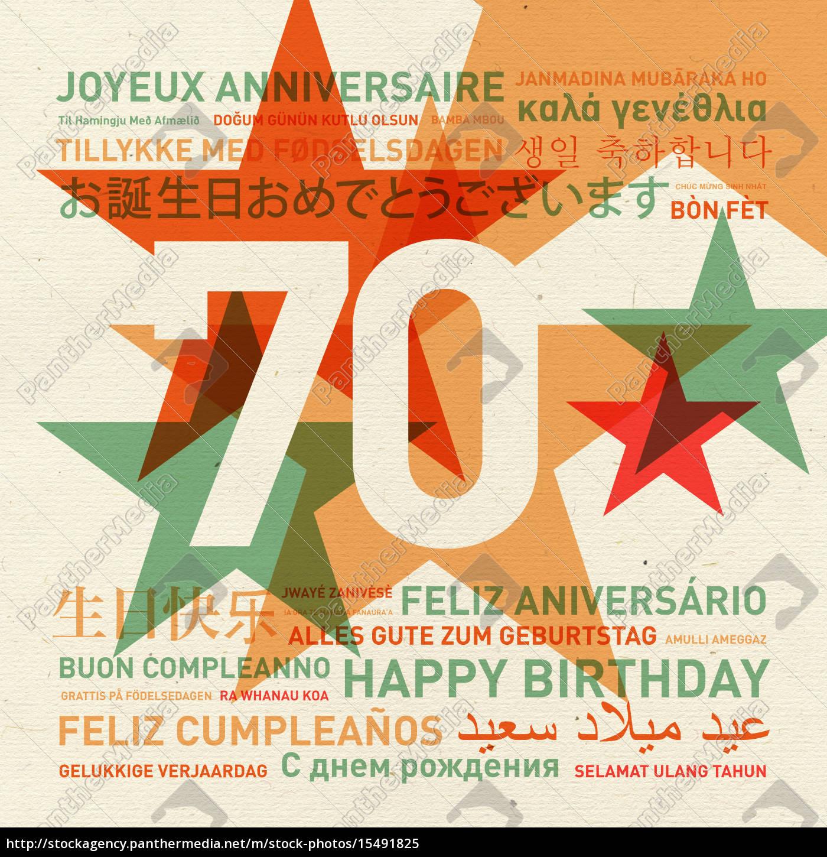 70 Geburtstag Alles Gute Zum Geburtstag Karte Aus Der