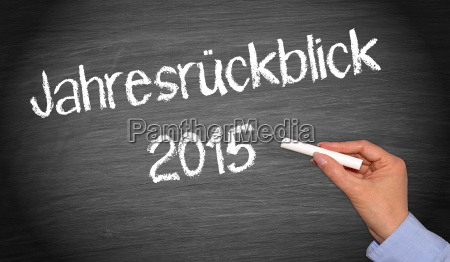 jahresrueckblick 2015 die jahresbilanz