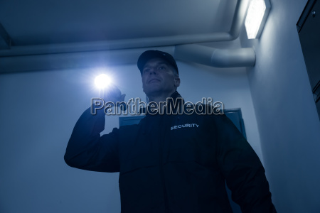 suche security guard in office mit