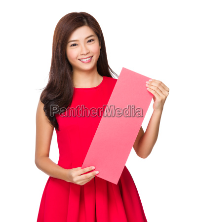 asian woman with the blank red