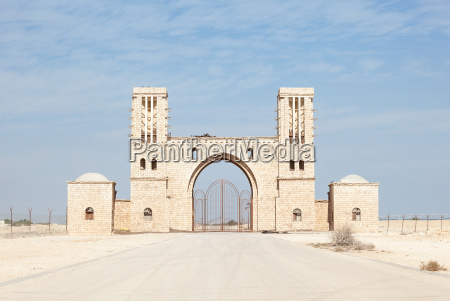 gate to a farm in the