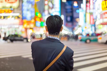 karriere erfolgreich arbeitsstelle stadt metropole lebensstil