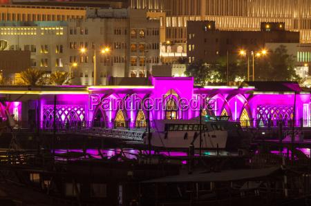 purple building in doha qatar