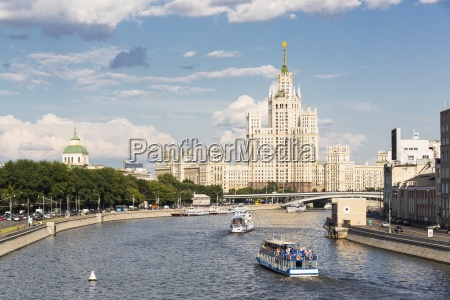russia central russia moscow moskva river