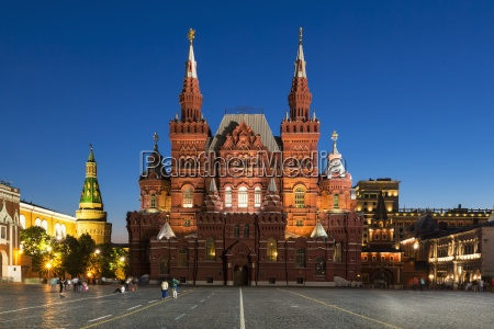 russia central russia moscow red square
