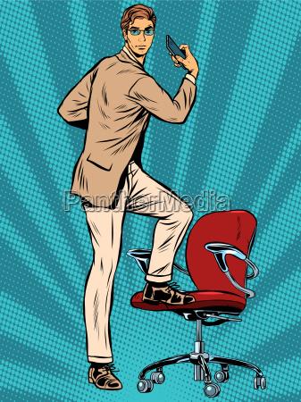 businessman narcissus retro pop art