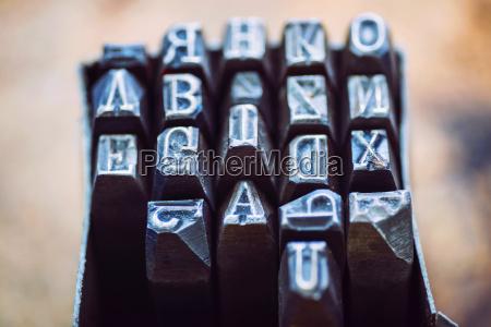 briefbeschwerer briefe jahrgang alphabet