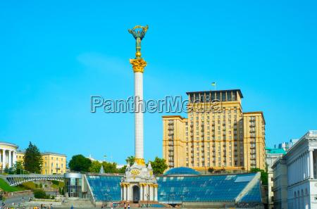 famous independence monument kiev ukraine