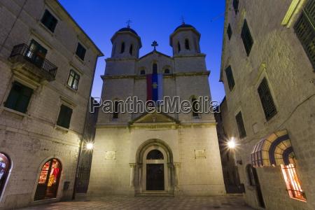 st nicholas serbian orthodox church illuminated