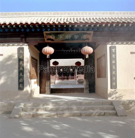 doorway at the jiayuguan fort first