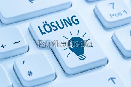 find solution problem conflict button computer