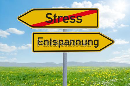 pfeilwegweiser stress oder entspannung