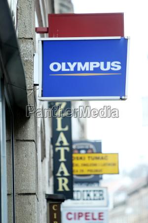 olympus shop anmelden stadtzentrum