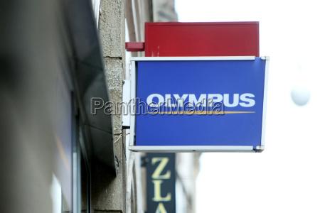 olympus shop zeichen