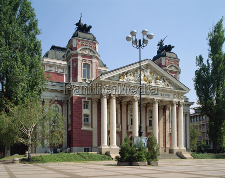 exterior of the ivan vasoz national
