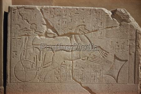granite slab showing tutmose iv shooting