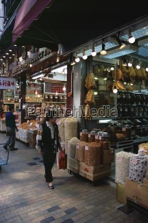 dried seafood shops des voeux road