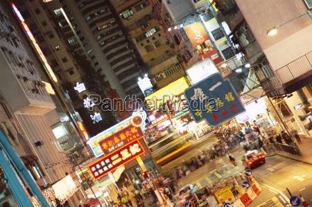 causeway bay at night hong kong