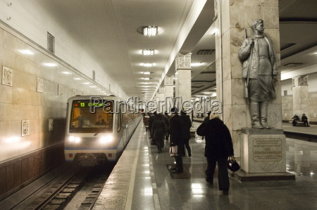metro station moscow russia europe