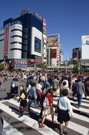 people on road crossing in shibuya