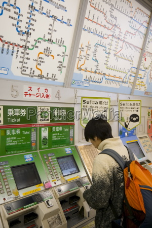 tokyo subway ticket machines tokyo honshu