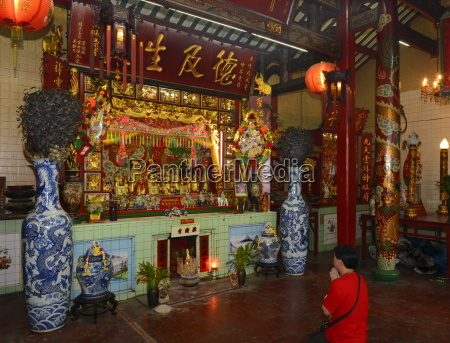 leng bua la shrine the oldest