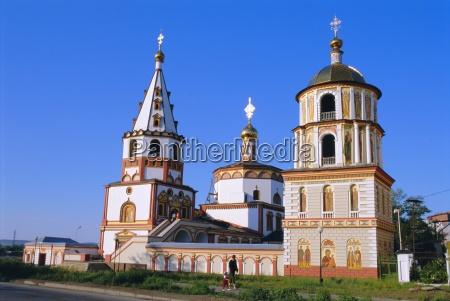 russian orthodox church irkutsk siberia russia