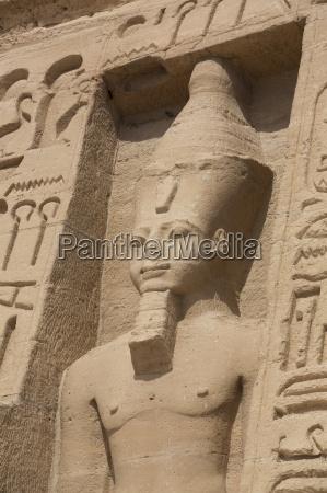 rock hewn statue of ramses ii
