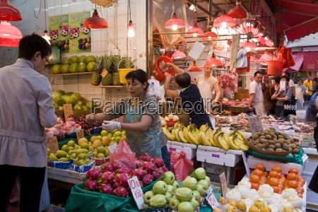 market scene wan chai hong kong
